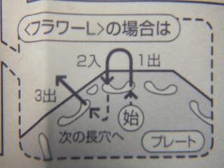 フラワー6.JPG